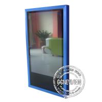 Buy cheap Digital Billboard 32 inch Wall Mount LCD Display with SD card or USB from wholesalers