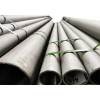 Buy cheap 316 X5CrNiMo17-12-2 Stainless Steel Seamless Pipe SCH60 ASTM 269/ASTM 249 11.8m / 12m from wholesalers