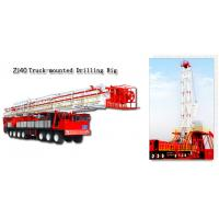 Buy cheap Hot Sale! API Standard Truck-mounted Drilling Rig for Oil Field Drilling Usage from wholesalers