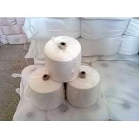 Buy cheap 100% Spun Polyester Yarn for packistan from wholesalers