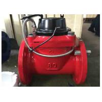 Buy cheap R80 Cold Hot Woltman Water Meter Heating Supply Size DN100 Ductile Iron Housing from wholesalers