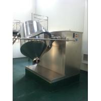 SBH Three - Dimension Swing Small Mixing Machine For Powder In Lab