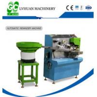 Buy cheap Yellow PTFE Tape Machine Full Automatic High Working Efficieny Easy Operation from wholesalers