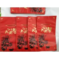 China Disposable vegetable Plastic Food Packaging Bags , frozen food plastic packaging on sale