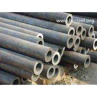 Buy cheap cold drawn or hot rolled bearing seamless steel tube from wholesalers