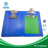 Buy cheap Plastic file folder with fastener from wholesalers