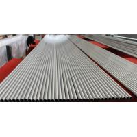 Buy cheap Super Ferritic Stainless Steel Condenser Tube from wholesalers