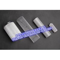 Customized Stainless Steel Metal Mesh TubeWire Cloth Perforated Pipe Manufactures