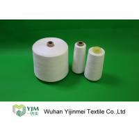 Buy cheap Ne 50/2 TFO / Ring Spun High Tenacity Twist Spun Polyester Yarn For Sewing Thread from wholesalers