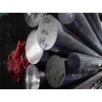 Buy cheap High Strength Inconel 718 Round Bar Nickel Alloy UNS N07718 Forged from wholesalers