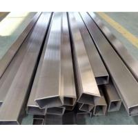 Buy cheap Galvanised  Stainless Steel Square Tubing Box Section 2x2 Hardened Cold Drawn from wholesalers