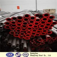 Buy cheap Hot Rolled Alloy Bearing Steel Round Tube SAE52100 GCr15 EN31 SUJ2 from wholesalers