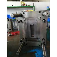 Buy cheap Plastic Injection Mold and Tooling Manufacturer,Made in China from wholesalers