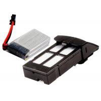 Buy cheap Smart 750mAh High Power Battery Pack 3.7V 25C 1 Cell For RC Helicopter Drone from wholesalers