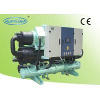Horizontal Water Cooled Screw Chiller Noiseless for Shopping Mall