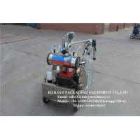 Buy cheap Small Single Cow Mobile Milking Machine With Diesel Engine And Vacuum Pump from wholesalers
