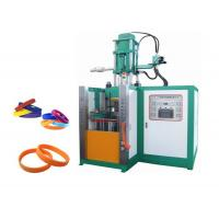 Buy cheap AC380V  20.5kw Automatic Rubber Moulding Machine , Rubber Compression Molding Machine from wholesalers