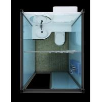 Buy cheap all in one bathroom units Prefab Bathroom integrated bathroom suit/unit/room/cabin/set from wholesalers