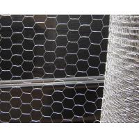 Buy cheap Hot Dipped Galvanized After Waeving Hexagonal Wire Mesh from wholesalers