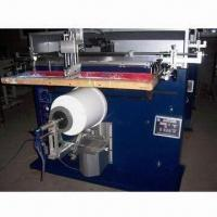 Buy cheap Bucket Printing Machine with 800pcs/hour Maximum Printing Speed from wholesalers
