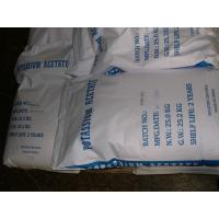 Buy cheap Penicillin Potassium Acetate from wholesalers