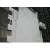 Buy cheap Lightweight Thermal Exterior Insulation Finishing System For Buildings from wholesalers