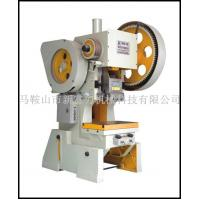 Buy cheap J23 series Mechanical press power press punch press from wholesalers