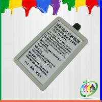 Buy cheap maintenance tank resetter for Canon IPF6000S IPF6100S IPF8310S IPF8300 chip from wholesalers
