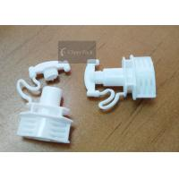 Buy cheap Recycling Plastic Bottle Spout Cap 8*6mm For Small Capacity Doypack from wholesalers