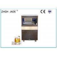 Buy cheap Undercounter Electric Ice Machine , Durable Water Cooled Ice Machine from wholesalers
