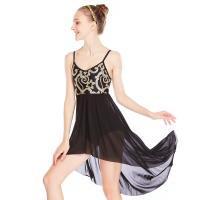 Buy cheap MiDee Elegant Cami Flora Sequins Lyrical Costumes Dance Dress Gentle High-Low Skirt Competition Performance Stage Wear from wholesalers