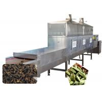 Buy cheap Easy Operation Microwave Drying Machine , Continuous Tunnel Dryer For Vegetables from wholesalers
