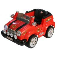 Buy cheap Battery Operated Ride on Intelligent Car With Remote Control (1819-2) from wholesalers