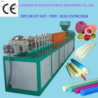 Buy cheap Fruit pakcage plastic expanded EPE Foam Fruit Net Machine from wholesalers