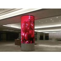 Buy cheap Rental Marketing Flexible LED Display Screen Front Back Service Pixel Pitch 2.5mm from wholesalers