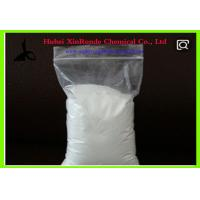 Buy cheap Whitening Agent Hinokitiol Pharmaceutical Intermediate CAS 499-44-5 For Cosmetics from wholesalers