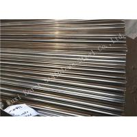 Buy cheap Seawater Desalination Stainless Steel Tubes TP316H / TP317L / TP321 / TP310S from wholesalers