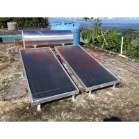 Buy cheap Natural Circulation Solar Panel Heating System 300L Aluminum And Copper Absorber Sheet from wholesalers