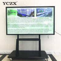 Buy cheap 4K Resolution Integrated Interactive Touchscreen Whiteboard Display 65 from wholesalers
