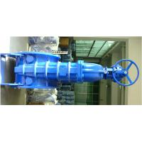 Buy cheap Actuated EPDM / NBR Resilient Seated Bolted Bonnet Gate Valve / Water Gate Valves from wholesalers