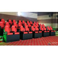 Buy cheap Professional Scene 5D Movie Theater For Indoor Mini Cabin Cinema Red / Black from wholesalers