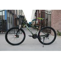Buy cheap Made in China 26/27.5 inch 6061 aluminium alloy moutain bicycle with Shimano 21 product