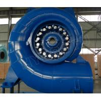 Buy cheap Francis Hydro Turbine / Francis Water Turbine for Capacity below 20MW Hydropower Project from wholesalers