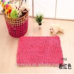 Buy cheap Plain soft pink long pile chenille bath mat from wholesalers