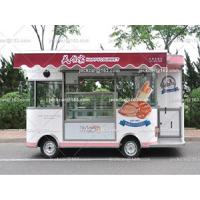 Bakery truck Manufactures