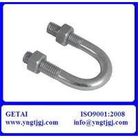 Buy cheap Zinc Plated Class 8.8 Steel Metric C Bolts 7MM from wholesalers