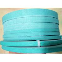 Buy cheap Durable Wear Ring Seal , Hydraulic Wiper SealsNBR / HNBR / EPDM Material from wholesalers