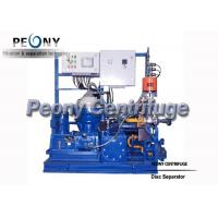 China Skid Mounted PDSD1500- B1103Z Centrifugal Separator Diesel Oil Separator on sale