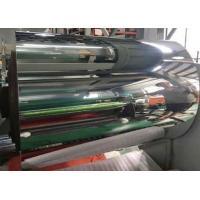 Buy cheap High Heat Reflective Mirror Finish Aluminum Sheet / Mirror Polished Aluminum from wholesalers