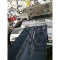 Buy cheap AF-600mm Single Layer ASA Sheet Extrusion Machine , CE Certificated from wholesalers